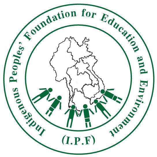 Logo-IPF-endlish-green