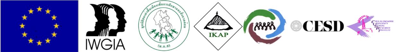 Public logo PNG