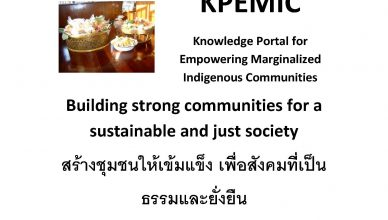 KPEMIC slogan